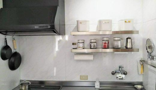 【狭いキッチン】の配置とシンク下収納を公開