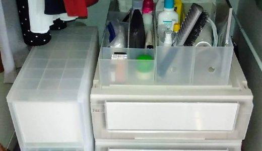 メイクスペースをクローゼットの中に。洗面台収納が無いときのアイデア
