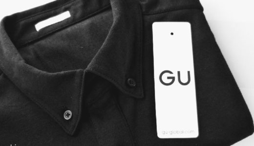 【夫のクールビズ】使えるポロシャツをGUで発見!【コーデ写真あり】