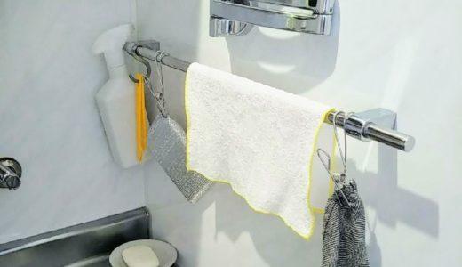 【キッチン】タオル掛けに、ひっかけたら便利だった5つのアイテム