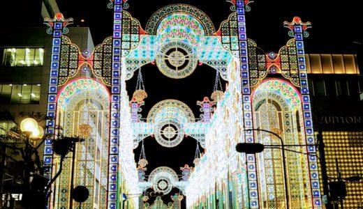 神戸ルミナリエ2019に行ってきました。混雑状況と駐車場も