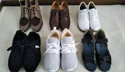 【靴の捨て活】数が10足から6足へ。残した靴、捨てた靴を紹介します。