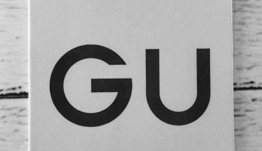 【夫ファッション/夏】GU多めで黒パンツを着回しコーデ