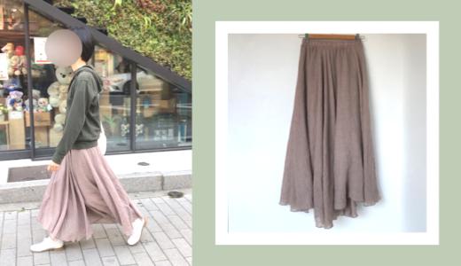 【楽天購入品】褒められたフレアスカート!綿麻混で春夏にピッタリ